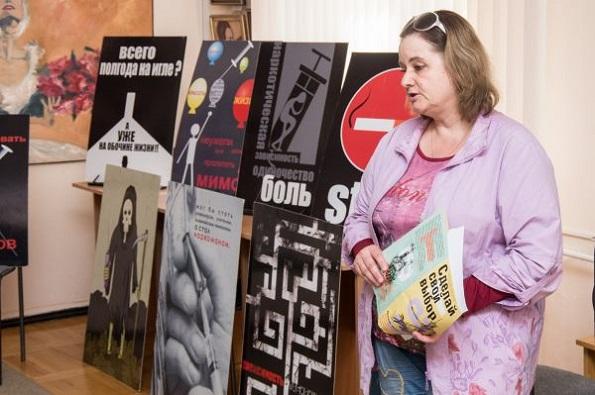 «Выбери жизнь» - таким был лейтмотив очередного музейного урока «Нет наркотикам» в Ставропольском краевом музее изобразительных искусств