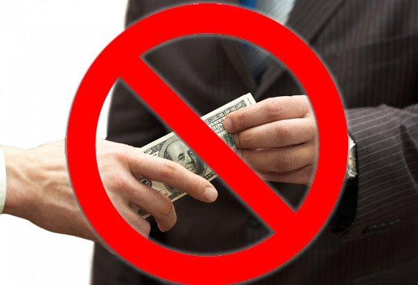Объявлен конкурс «Мы против коррупции»