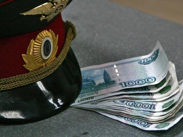 В Александровском р-не полицейский подозревается в получении взятки