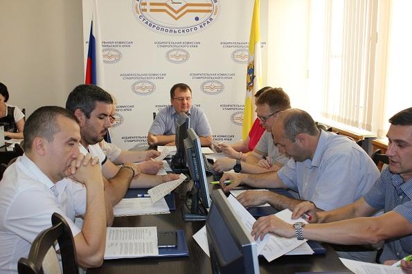 Состоялось очередное заседание Избиркома Ставропольского края