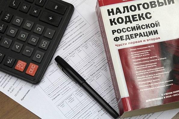 В Ставрополе организация не выплатила 20 000 000 рублей налогов