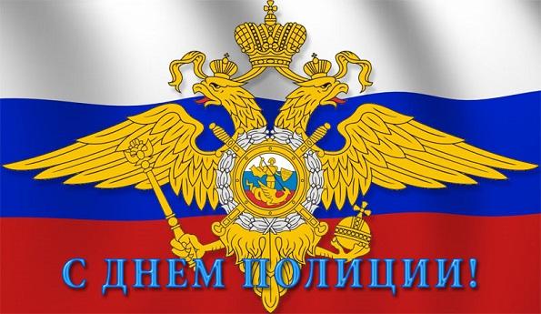 """Ставрополье отмечает """"День сотрудника внутренних дел"""""""