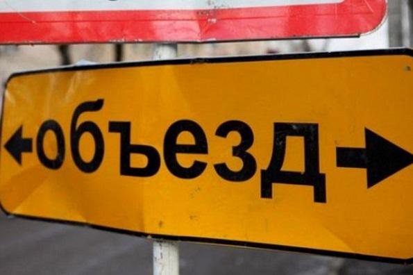 9 Мая в Ставрополе изменится движение автотранспорта