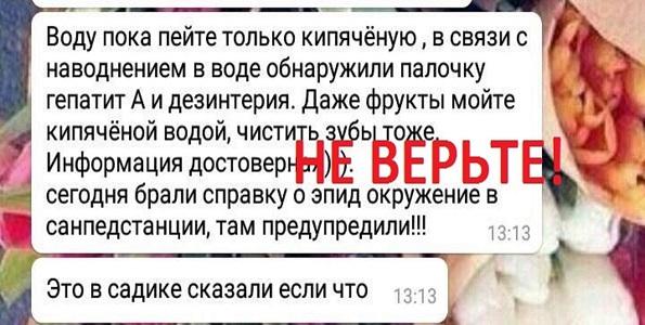 Вода в кранах у жителей Ставрополья безопасна