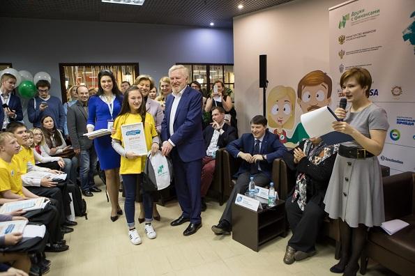 Жителей Ставрополя учат финансовой грамотности за обедом
