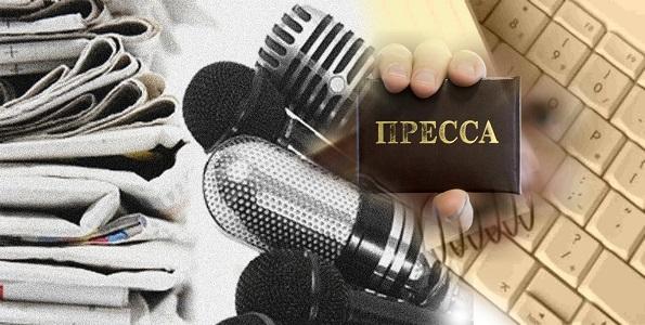 С Днем средств массовой информации Ставропольского края!