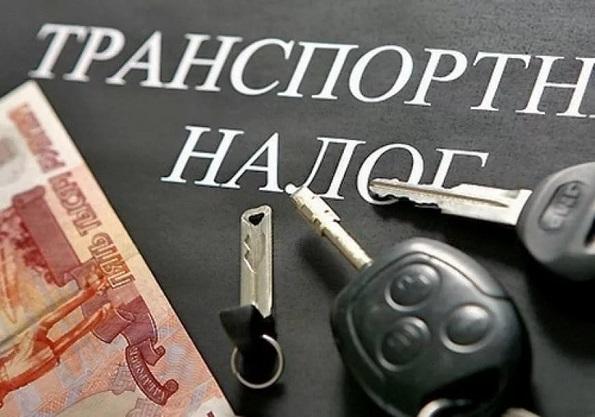 Грузоперевозчики Ставрополья сэкономили на транспортном налоге 138 млн рублей благодаря системе «Платон»
