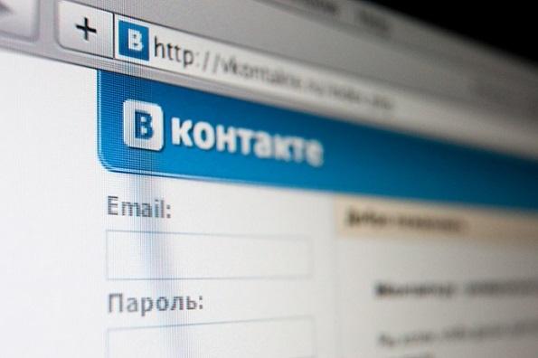 Пользователи «ВКонтакте» узнают о ЧС прямо из первых рук