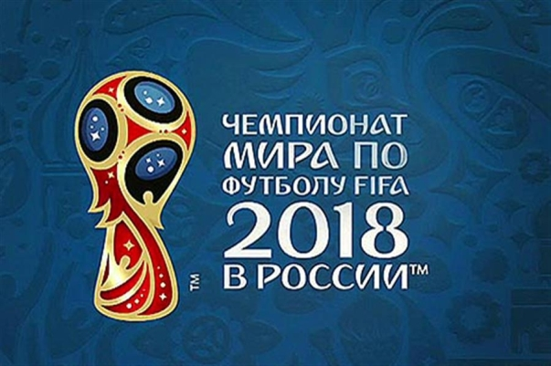 Чемпионата Мира По Футболу В России