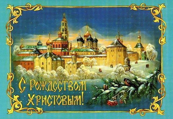 Поздравления Губернатора Ставрополья с Рождеством Христовым