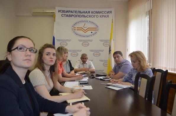 Избирком Ставрополья принял участие в обучении ЦИК России