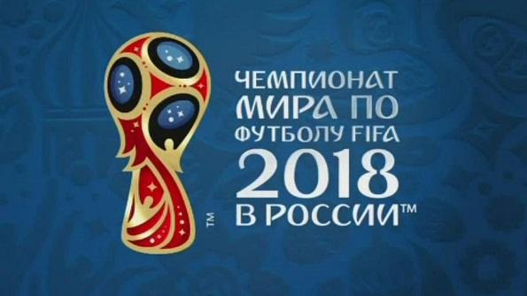 Юные футболисты Ставрополья увидят Чемпионат мира по футболу 2018