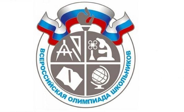 В Ставрополе проходит региональный этап всероссийской олимпиады школьников по экологии