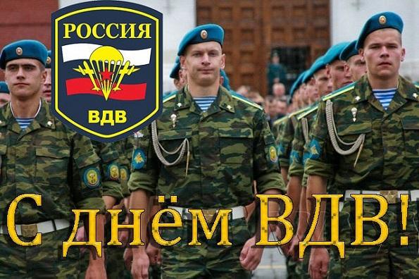Губернатор Ставрополья поздравил с Днем ВДВ