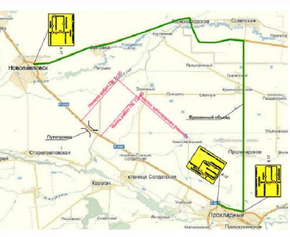 В Кировском районе закрыли участок дороги «Георгиевск-Новопавловск» на 4 года