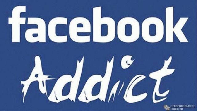 В Facebook появился сервис для оказания помощи потенциальным самоубийцам