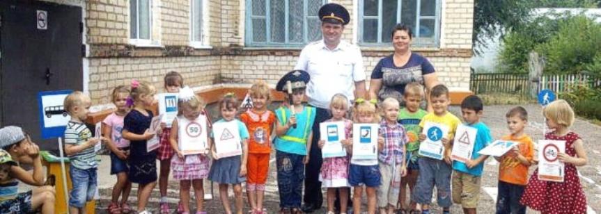 На Ставрополье сотрудники Госавтоинспекции проводят первые занятия с новичками в детских садах