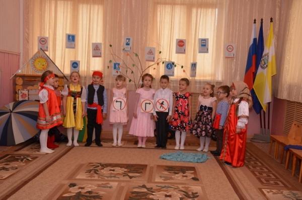 Сотрудники ГАИ Предгорного р-на организовали мероприятие для детей