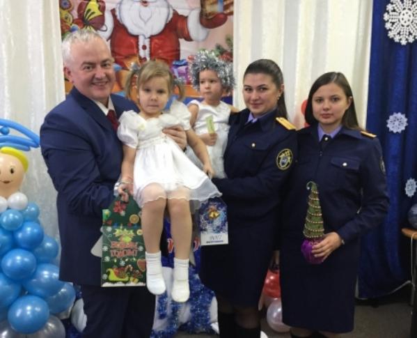 Сотрудники СКР поздравили воспитанников подшефного Детского дома