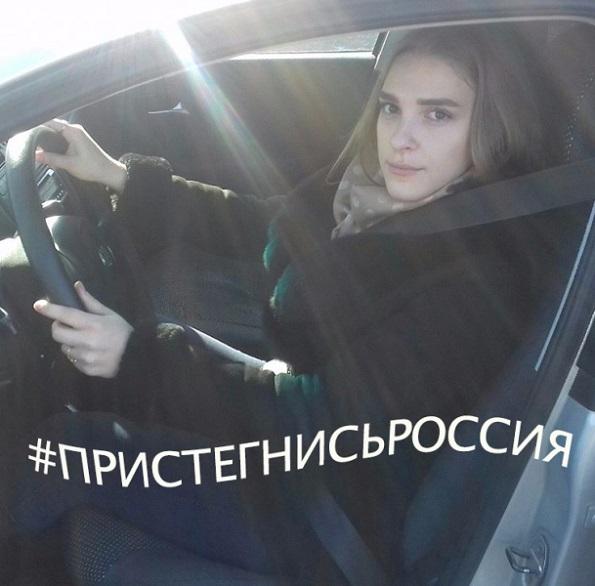 На Ставрополье чемпионка России по армрестлингу поддержала социальную кампанию «Пристегнись, Россия!»