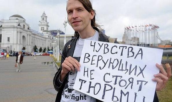 Митинг в поддержку Виктора Краснова: почему верующие Ставрополя вступились за атеиста?