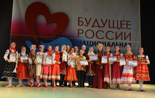 Отборочные туры в Финал III Национальной Премии в области культуры и искусства «Будущее России»