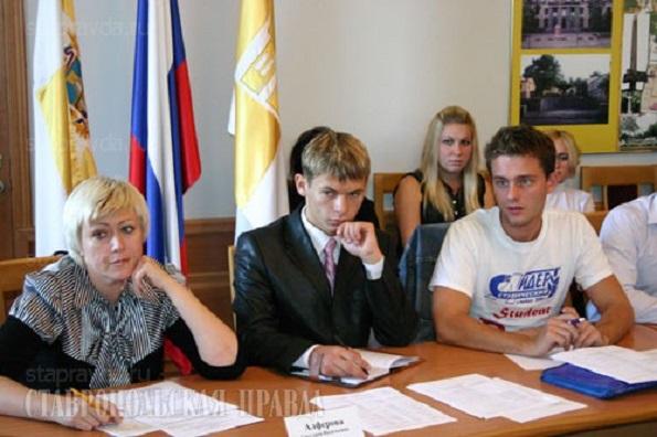 Начала свою работу Молодежная Общественная палата Ставрополья