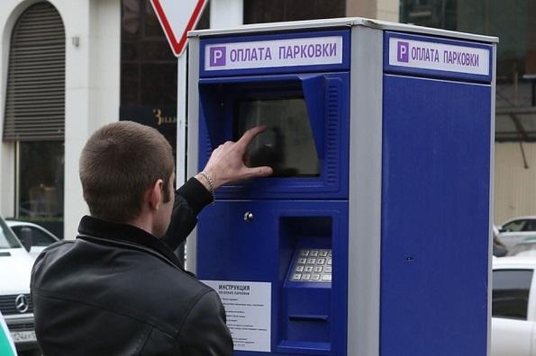 В Ставрополе открылись новые платные муниципальные парковки