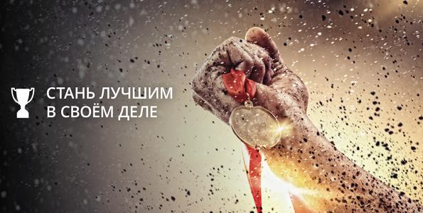 Какие профессиональные качества кандидата требуются в компаниях Ставрополья
