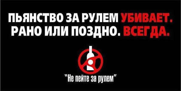 На Ставрополье ГАИшники выявили более 200 нетрезвых водителей