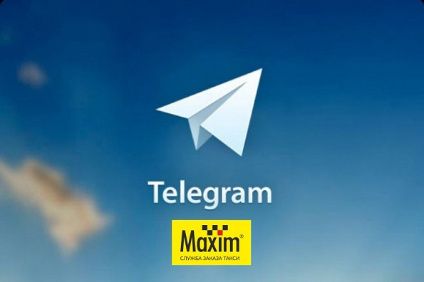 «Максим» разработал сервис заказа такси через Telegram