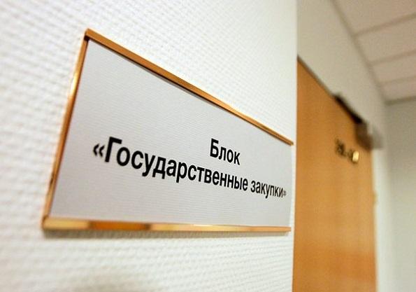 В Ставропольском крае образован комитет по государственным закупкам