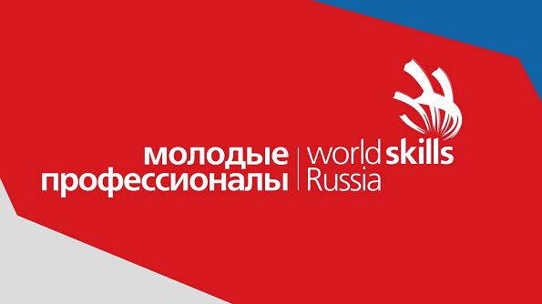 Студенты Ставрополья стали победителями WorldSkills Russia