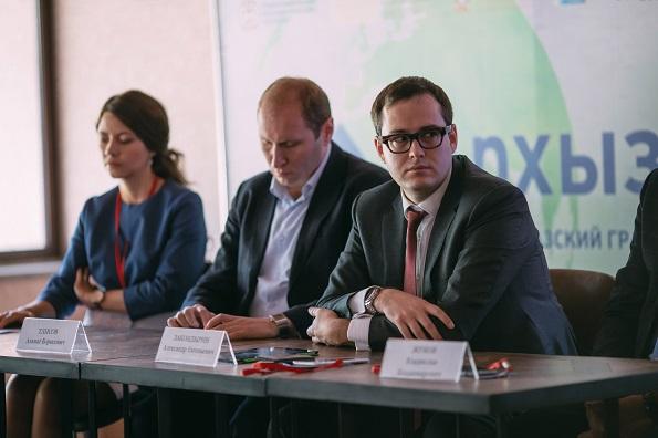Экологию региона обсудили на форуме «Архыз XXI»