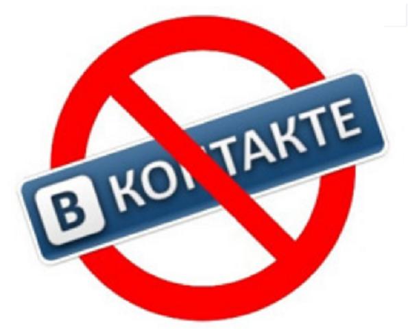 На Украине заблокировали доступ к российским социальным сетям