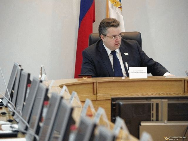Ряд структурных изменений в органах исполнительной власти Ставропольского края