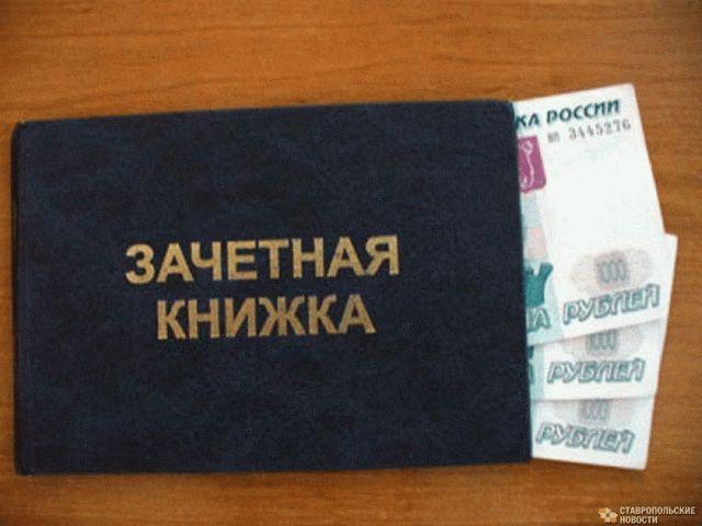 На преподавателя в Ставрополе заведено 15 уголовных дел