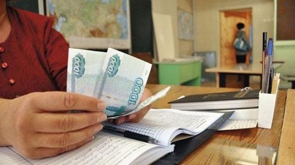 Лучшие учителя Ставрополья получат денежные вознаграждения ко Дню учителя