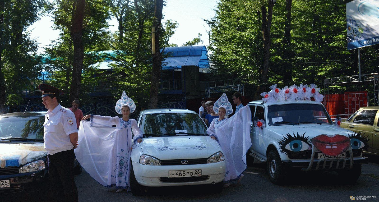 Авто-Леди Ставрополья-2014