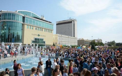 День города Ставрополя и Ставропольского края