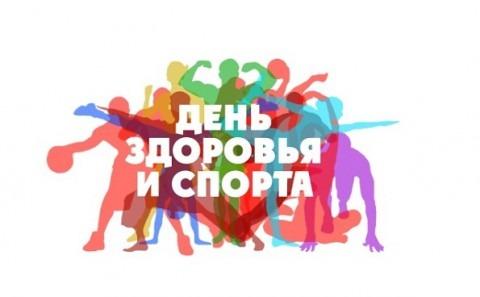 День здоровья в Ставрополе. Программа мероприятий