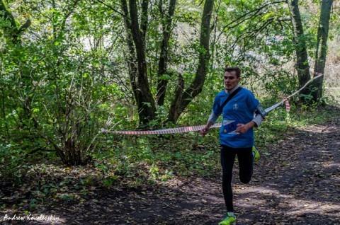 Соревнования по бегу на пересеченной местности «Ставрополь трейл 2017»