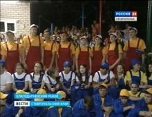 48 краевой слет ученических производственных бригад проходит на Ставрополье