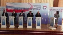 Султан Тогонидзе: «Мы предлагаем иное понимание туризма на Северном Кавказе»