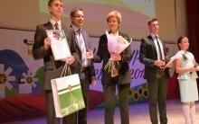 Финал и торжественная церемония награждения победителей Всероссийского конкурса «Лучший урок письма»