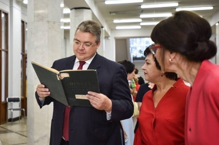 На Ставрополье отметили 215-летие Министерства финансов Российской Федерации