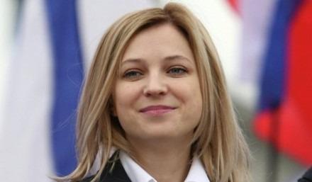 Депутат Госдумы РФ Наталья Поклонская