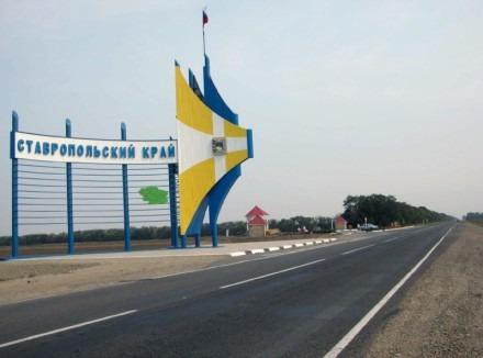 Военнослужащий из Северной Осетии поблагодарил Губернатора Ставрополья за хорошие дороги