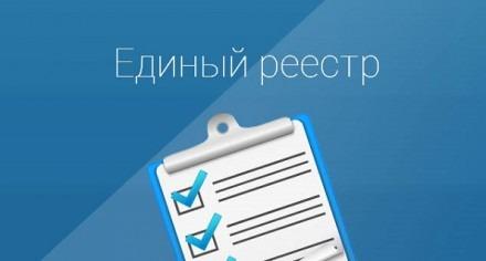 Предпринимательским организациям Ставрополья статус малого и среднего бизнеса будет присваиваться автоматически