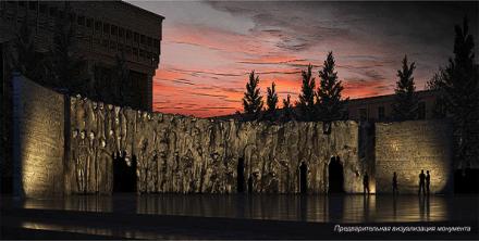 «Стена скорби» во Владикавказе